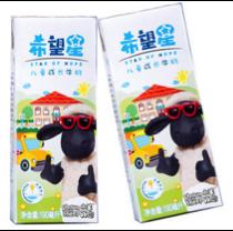 Star of Hope Children's Milk Smart